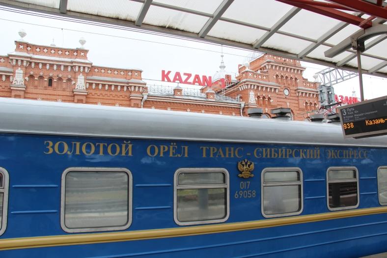 Train in Kazan