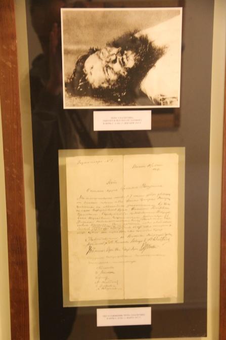 Rasputin Body & Autopsy