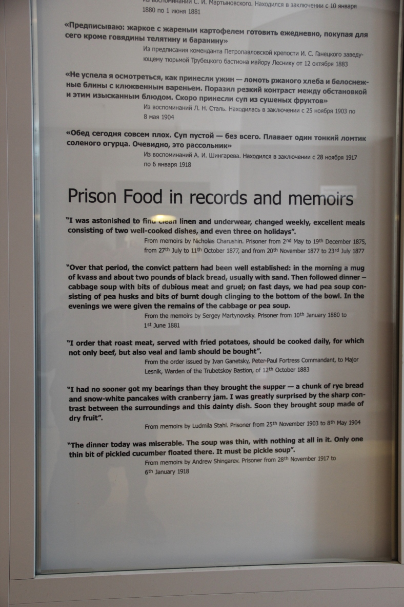 Peter & Paul Fortress - Prison Menu