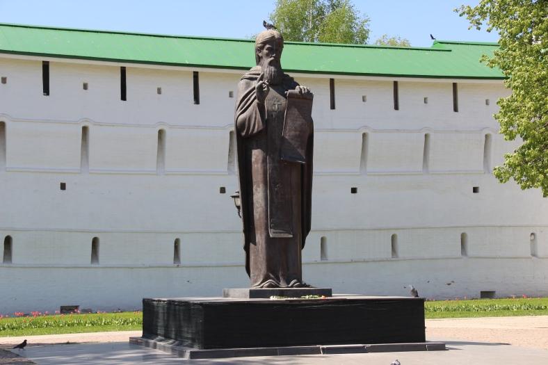 St Sergius