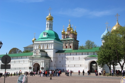 Sergiev Posad - Main Entrance
