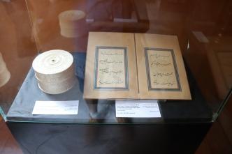 Coptic Museum (4)