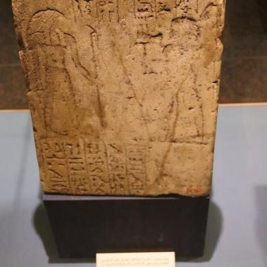 Nubian Museum (9)