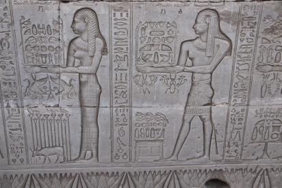 Denderah Temple (17)