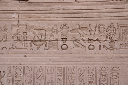 Denderah Temple (15)